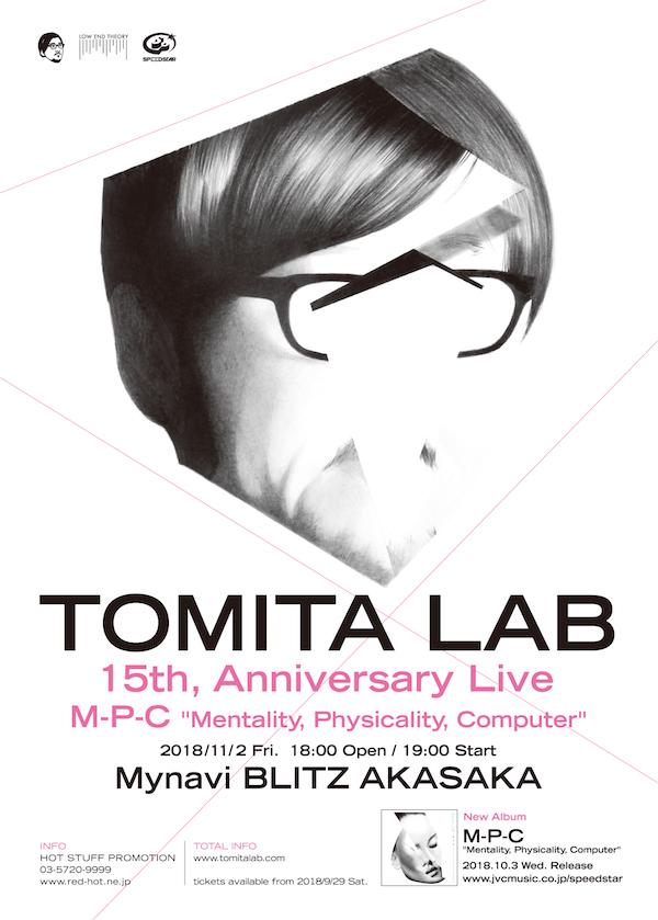 tomitalab_flyer_A5_ol