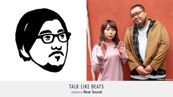 talk-like-beats_4_main
