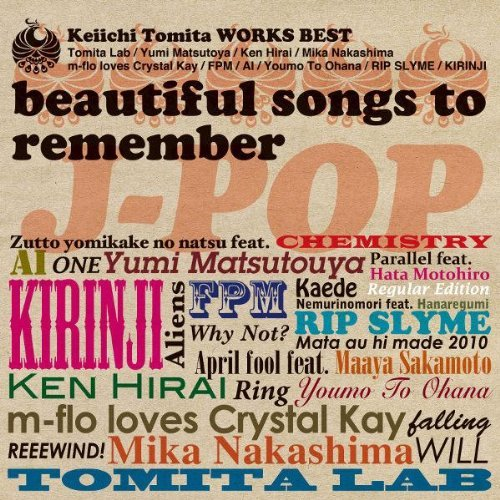 冨田恵一 WORKS BEST 〜beautiful songs to remember〜